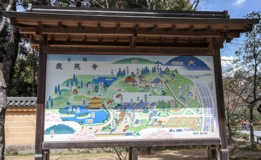 #kinkaku-ji