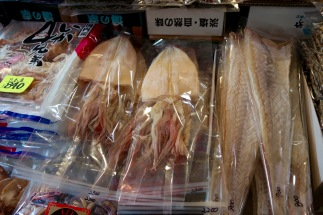 Dried squid in a bag. Yum?