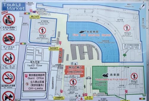 #tsukijimarket