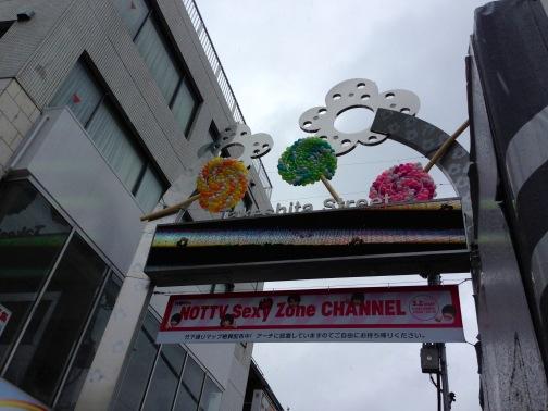 Takeshita Street is in the Harajuku neighborhood in Tokyo