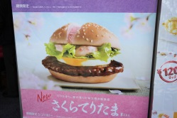 Even McDonald's gets into the season! They offer sakura secret sauce on their burgers and sakura soda too!