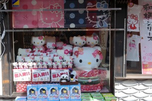 We found Hello Kitty Everywhere... Ancient Shrines